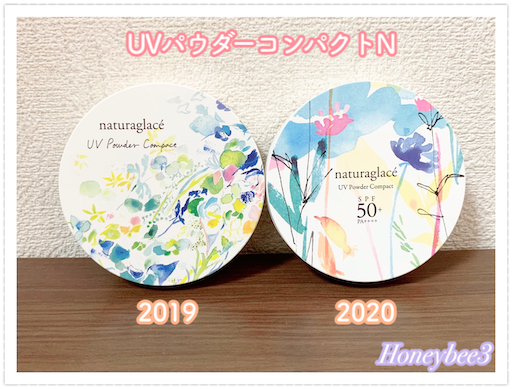 f:id:Honeybee3:20200628182921p:image