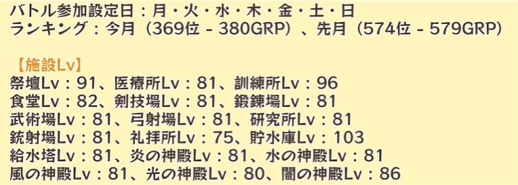 f:id:Honire:20200619110125j:plain