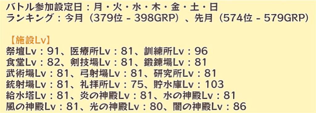 f:id:Honire:20200619225134j:plain