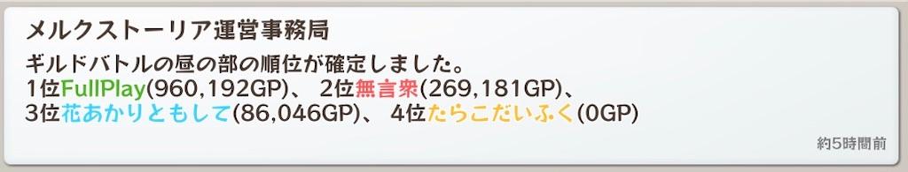 f:id:Honire:20201215225553j:plain