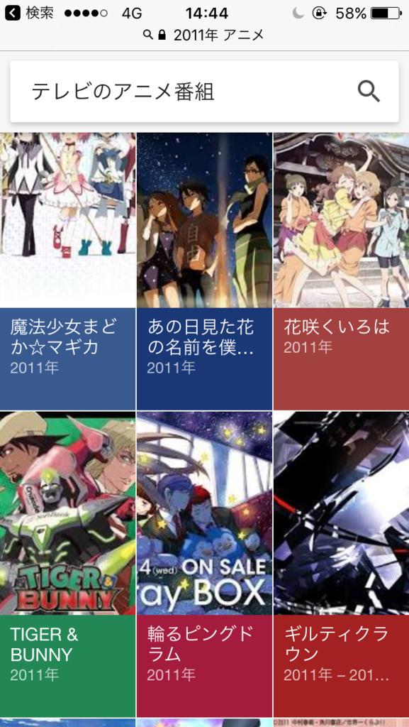 f:id:Honoumi:20170129105427p:plain