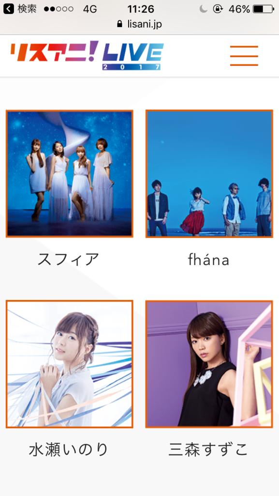 f:id:Honoumi:20170129112744p:plain