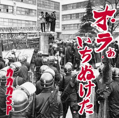 f:id:Honpo_Furusawa:20200920180130j:plain