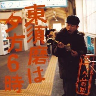 f:id:Honpo_Furusawa:20201019173358j:plain