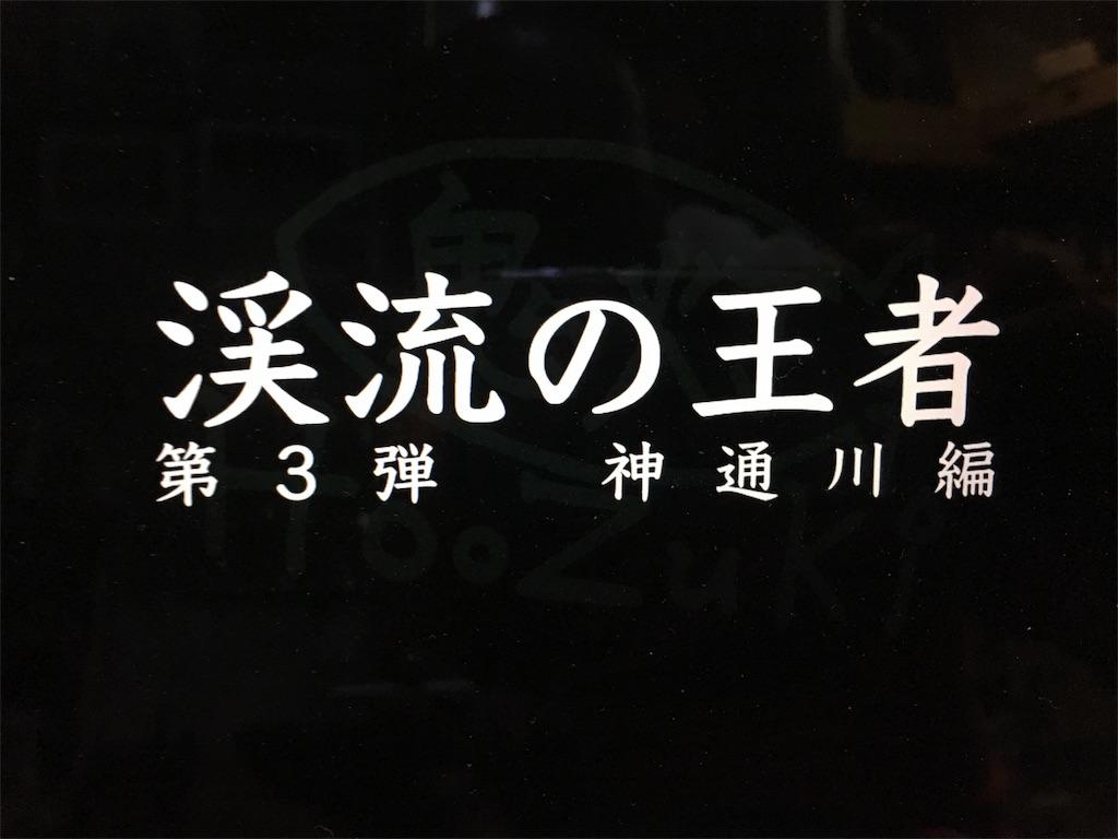 f:id:Hoozuki:20170628211558j:image