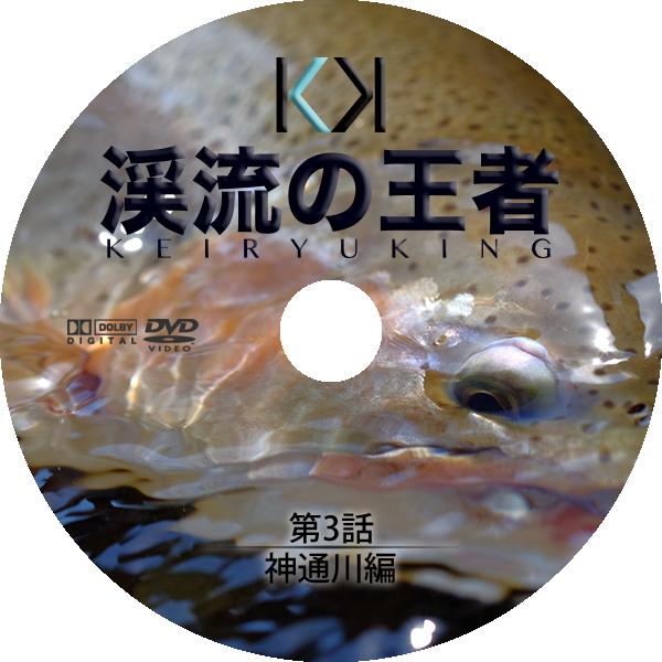 f:id:Hoozuki:20170708000211p:plain