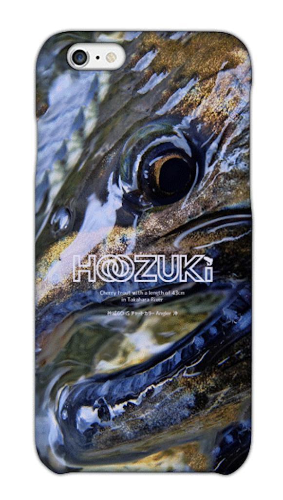 f:id:Hoozuki:20180112151844p:image