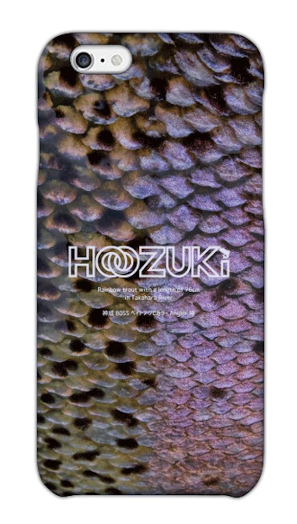 f:id:Hoozuki:20180112151905p:image