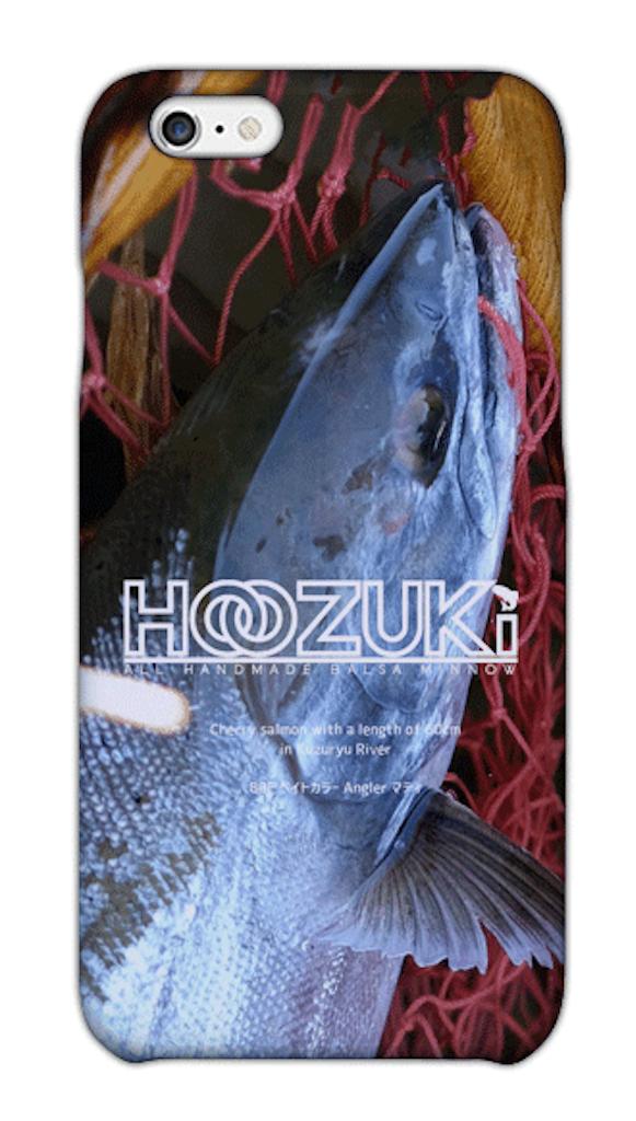 f:id:Hoozuki:20180116115550p:image