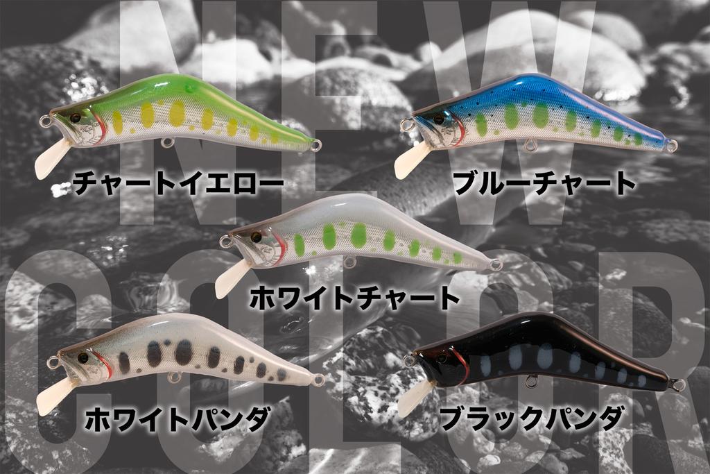 f:id:Hoozuki:20180907192605j:plain