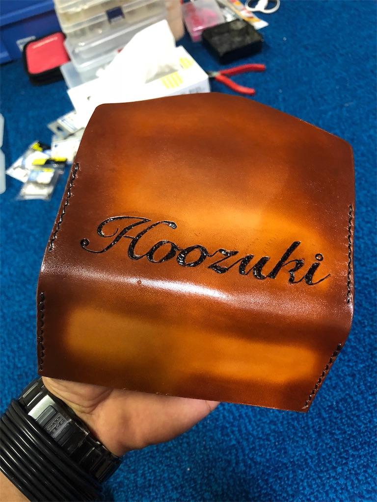 f:id:Hoozuki:20180924215102j:image