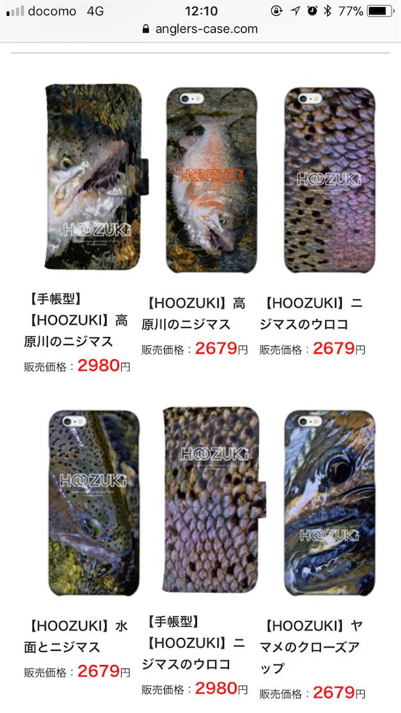 f:id:Hoozuki:20190403121654p:image