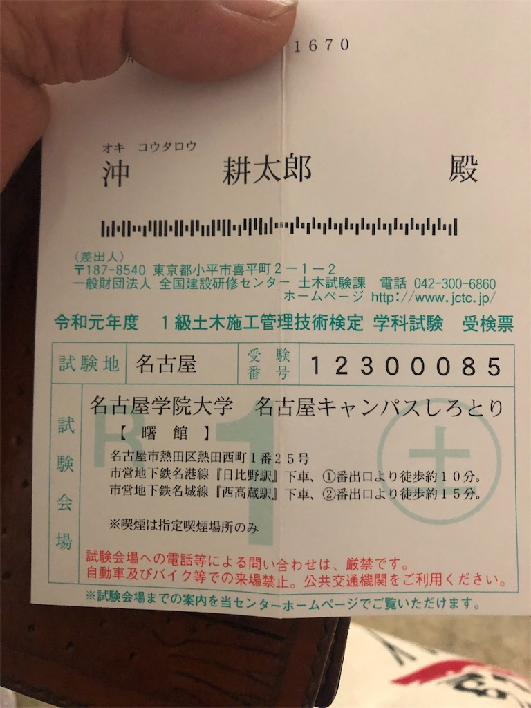 f:id:Hoozuki:20190707083528j:image