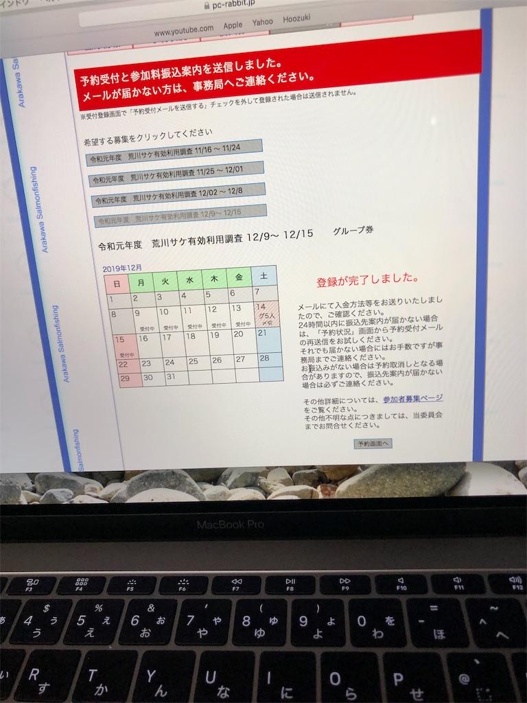 f:id:Hoozuki:20190907183244j:image