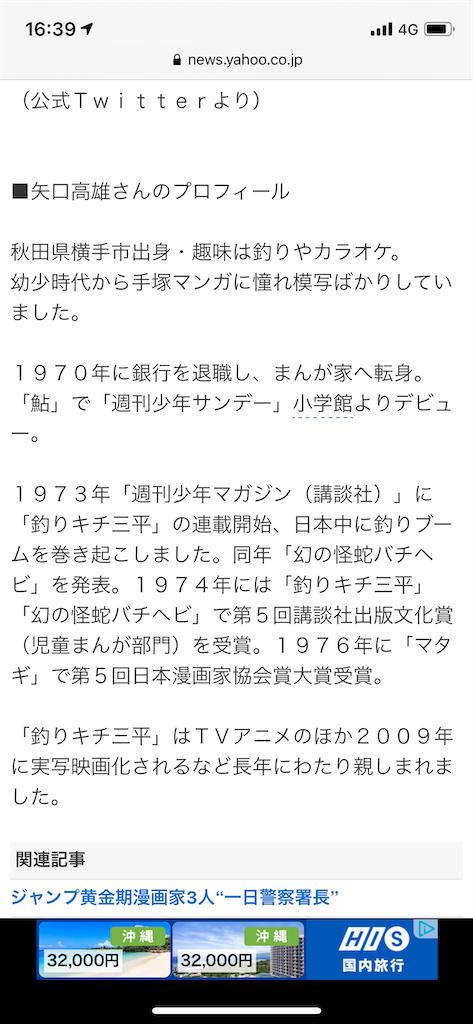 f:id:Hoozuki:20201126113558p:image