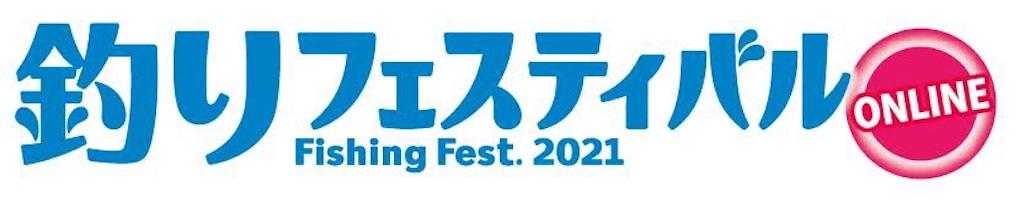 f:id:Hoozuki:20201221121414j:image