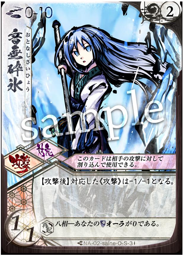f:id:Horiemon:20200401222623p:plain