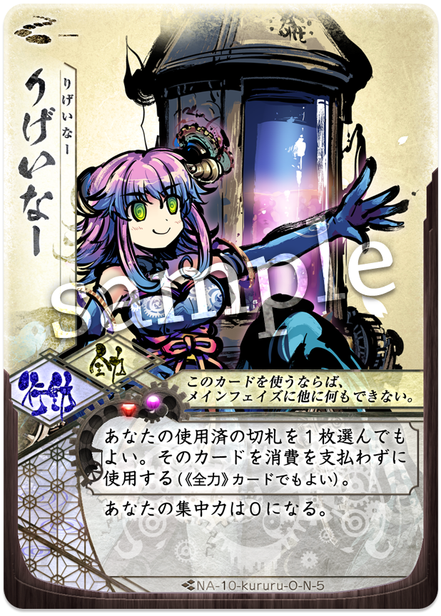 f:id:Horiemon:20200816145840p:plain