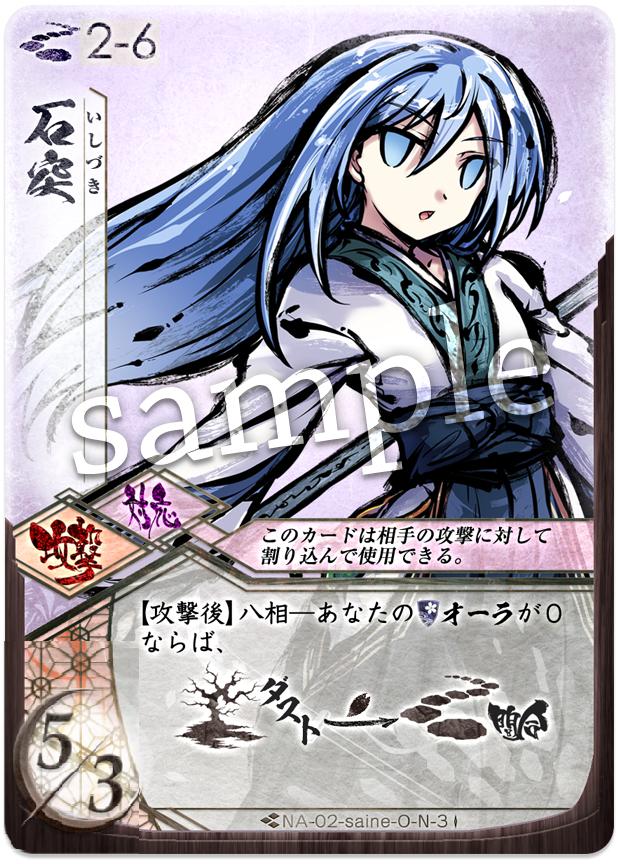 f:id:Horiemon:20200909174012p:plain