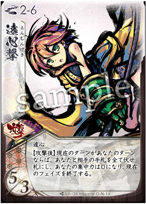f:id:Horiemon:20200909174059p:plain