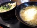 ねぎとろ丼&蟹汁@三崎市場