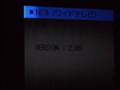 BDP-LX91ソフトウェアV.2.65