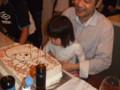 バースデーケーキ@40歳サプライズ誕生パーティ