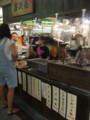八食センター2011