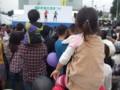 青葉区民まつり2011
