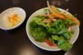 四川料理SHUN@たまプラーザ