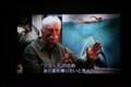 """Jaws"" on Blu-ray Disc"