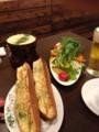 イタリア居酒屋「ナチュラ」武蔵小杉店