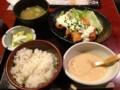 鳥タルタル定食@鳥元 浜松町店
