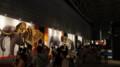 特別展マンモスYUKA@パシフィコ横浜、D&D
