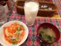 ディービーズ キッチン (DBs KITCHEN)@武蔵中原