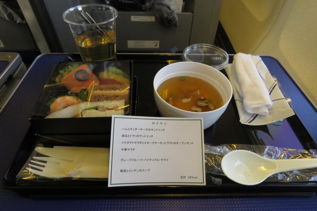 NH1747 朝食