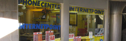 イタリアのインターネットカフェ