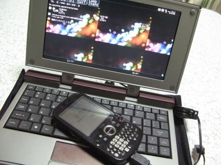 20081101025700