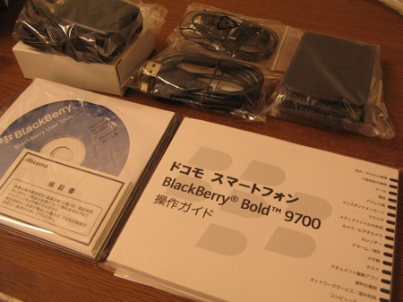 20100810001946