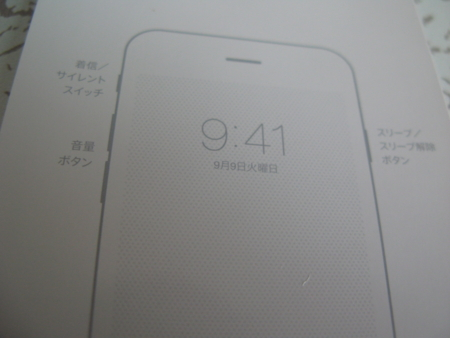 20140920111343