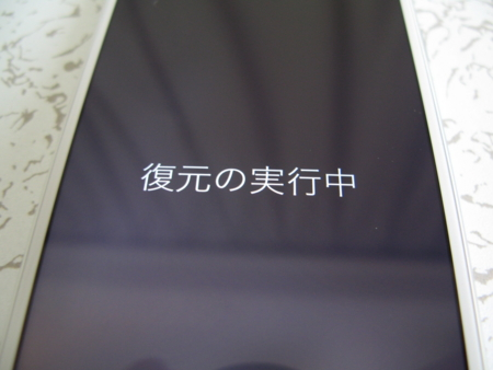 20140920113445