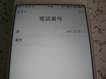 20140920115426