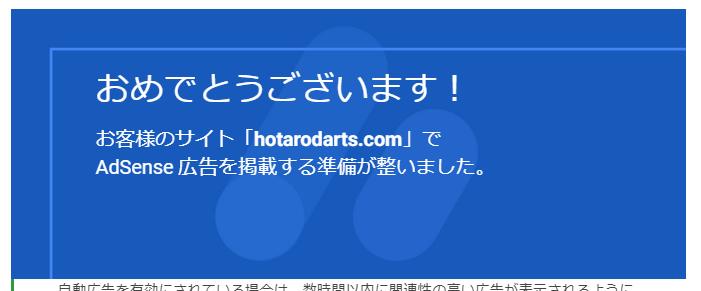 f:id:HotaroDarts:20200128000419p:plain