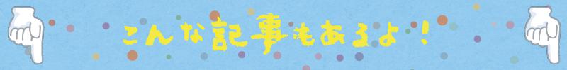 f:id:HotaroDarts:20200202014850p:plain