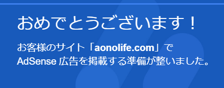 f:id:HotaroDarts:20200202153151p:plain
