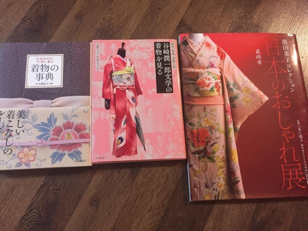 f:id:Hotateyuki:20170720090013j:plain