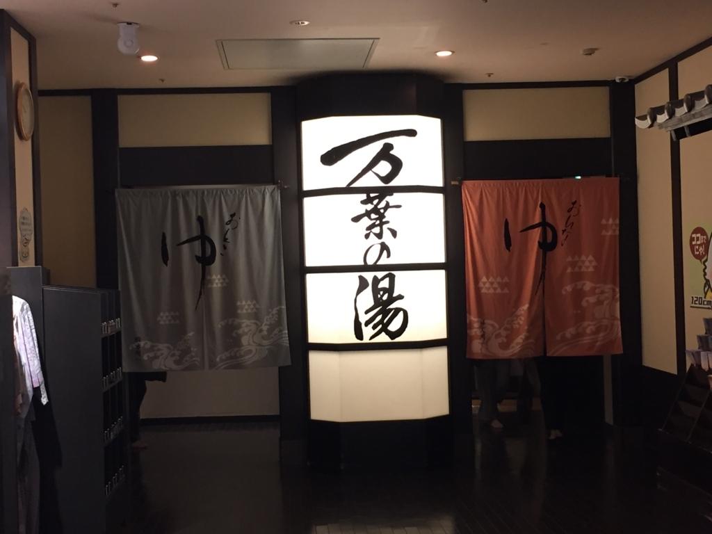 f:id:Hotateyuki:20170807230903j:plain