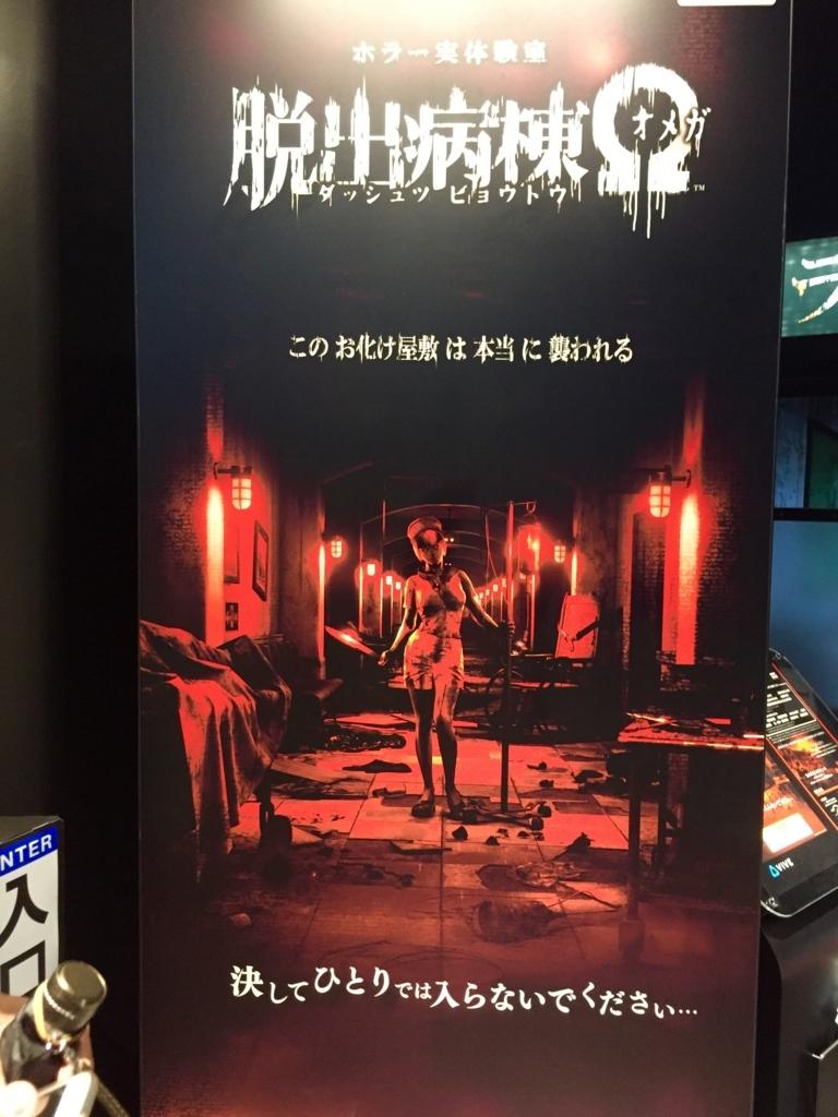 f:id:Hotateyuki:20170808231144j:plain