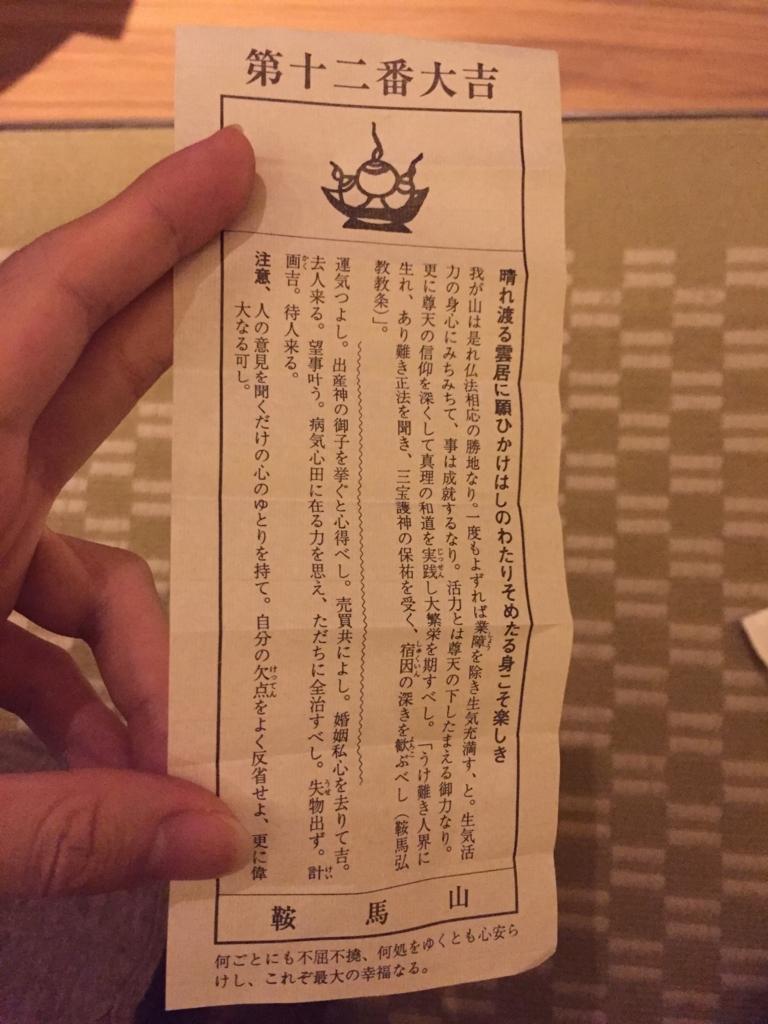 f:id:Hotateyuki:20170810225248j:plain