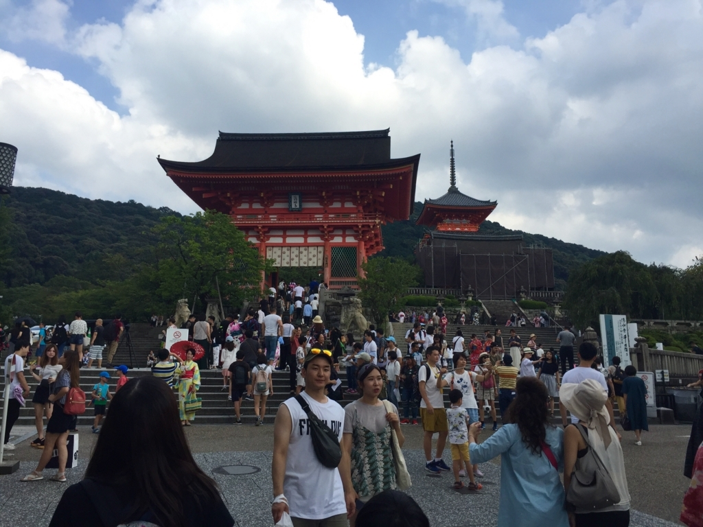 f:id:Hotateyuki:20170812100740j:plain